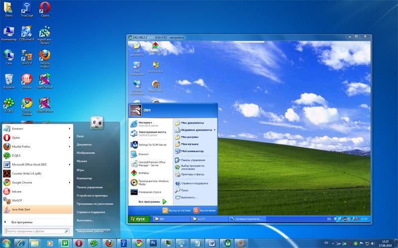 LiteManager Pro 5.0 Crack Plus License Key Free Download