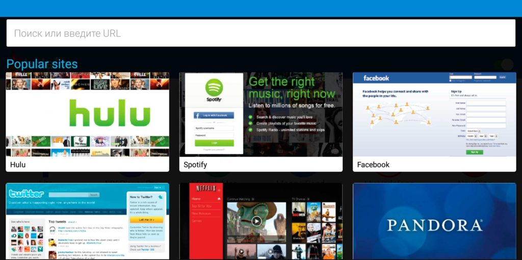 Hola VPN Proxy Plus v1.184.151 Crack With Serial Key Latest Download